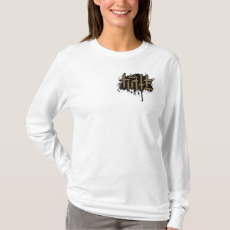 """Shooter Girl"" HATE T-Shirt"