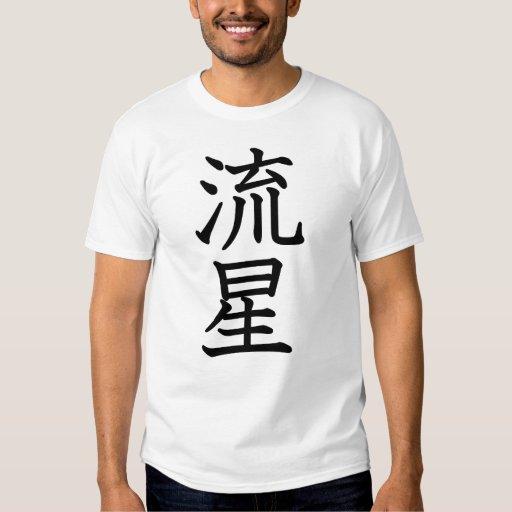 Shooting Star T-Shirt