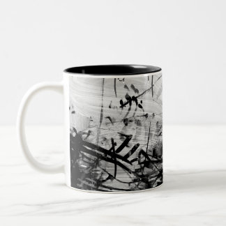 Shop window Two-Tone coffee mug