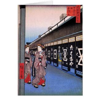 Shops with Cotton Goods in Ōdenma-chō (大てんま町木綿店) Card