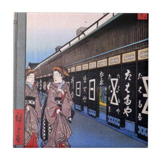 Shops with Cotton Goods in Ōdenma-chō (大てんま町木綿店) Tile