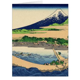 Shore of Tago Bay  Ejiri at Tokaido Card