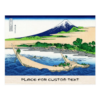 Shore of Tago Bay, Ejiri at Tokaido Hokusai Fuji Postcard