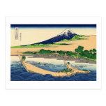 Shore of Tago Bay, Ejiri at Tōkaidō Postcard