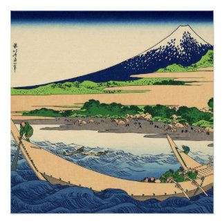 Shore of Tago Bay  Ejiri at Tokaido Poster