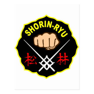 SHORIN RYU KARATE PATCH SYMBOL KANJI POSTCARD