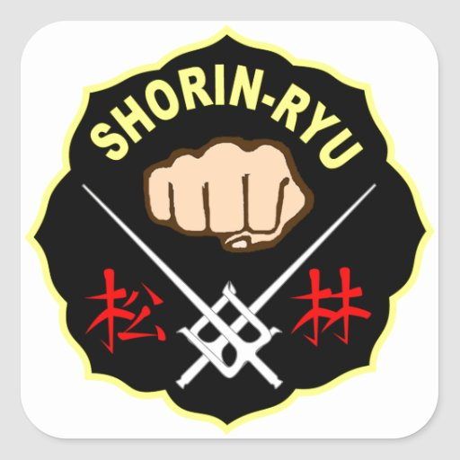 shorin ryu karate patch symbol kanji square sticker zazzle