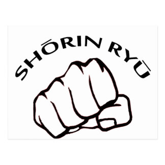 SHORIN RYU KARATE POSTCARD