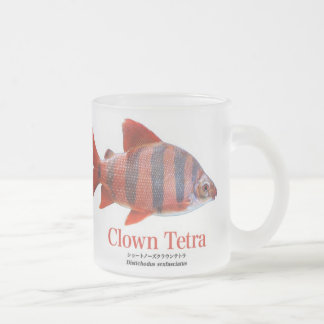 Short circuit nose & Crown tetra- Frosted Glass Coffee Mug