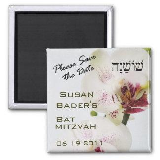 Shoshana Personalized  Bat Mitzvah 2 Inch Square Magnet