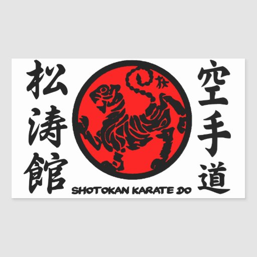 Shotokan adhesive Karate-pity