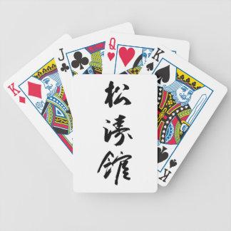 Shotokan en la caligrafía japonesa - karate Japón Barajas De Cartas