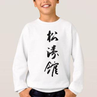 Shotokan en la caligrafía japonesa - karate Japón Camisas