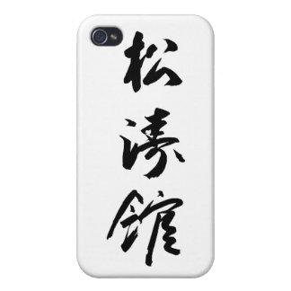 Shotokan en la caligrafía japonesa - karate Japón iPhone 4/4S Carcasa