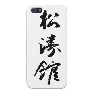 Shotokan en la caligrafía japonesa - karate Japón iPhone 5 Carcasas