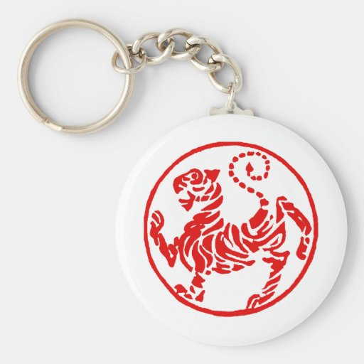 Shotokan Red Rising Sun Tiger Japanese Karate Key Chain