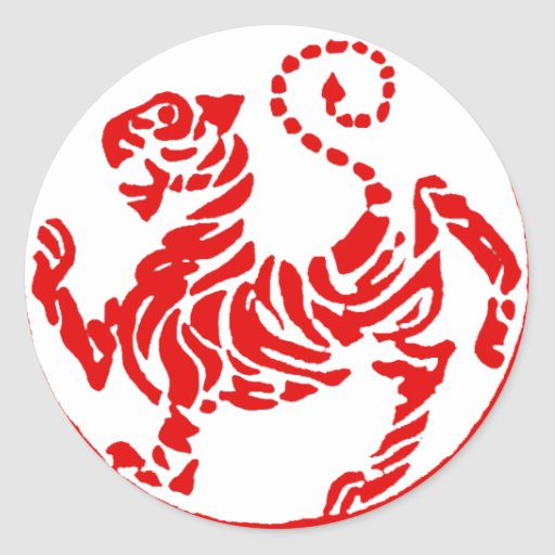 Shotokan Red Rising Sun Tiger Japanese Karate Round Sticker