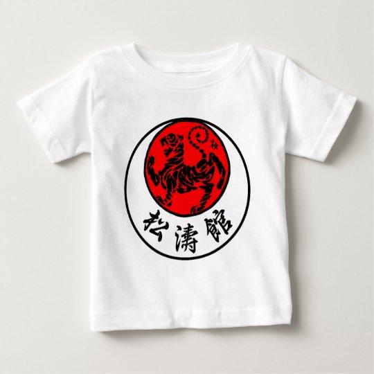 Shotokan Rising Sun Japanese Calligraphy - Karate Baby T-Shirt