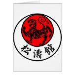 Shotokan Rising Sun Japanese Calligraphy - Karate Greeting Cards