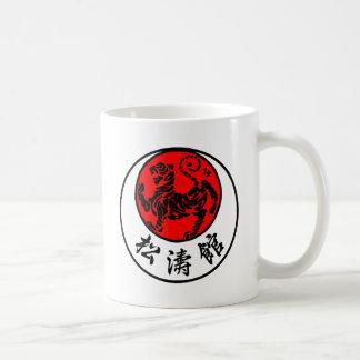Shotokan Rising Sun Japanese Calligraphy - Karate Coffee Mug