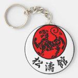 Shotokan Rising Sun Japanese Calligraphy - Karate Key Chain