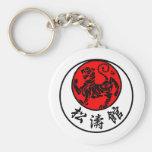 Shotokan Rising Sun Japanese Calligraphy - Karate Basic Round Button Keychain
