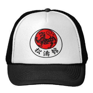 Shotokan Rising Sun Japanese Calligraphy - Karate Trucker Hat