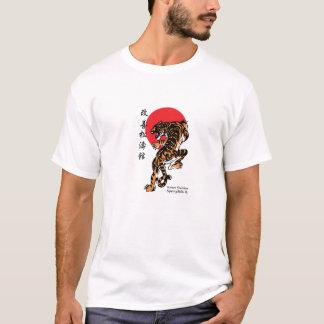 Shotokan Tiger and Sun T-Shirt
