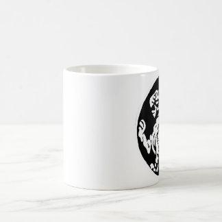 SHOTOKAN TIGER BLACK AND WHITE COFFEE MUG