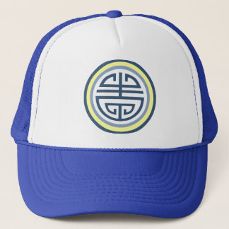 Shou Chinese Longevity Symbol • Blue and Yellow Trucker Hat