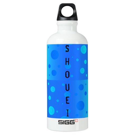 """Shouei"" Chinese Translation for water SIGG Traveler 0.6L Water Bottle"