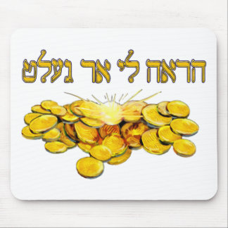 Show Me the Gelt in Hebrew Mouse Pads