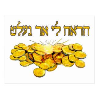 Show Me the Gelt in Hebrew Postcard