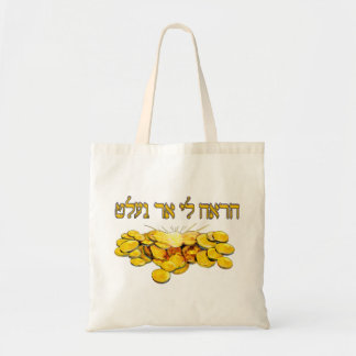 Show Me the Gelt in Hebrew Tote Bag