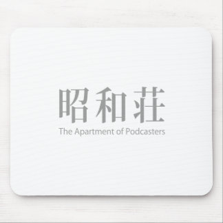Showa 荘 mouse pad (white)