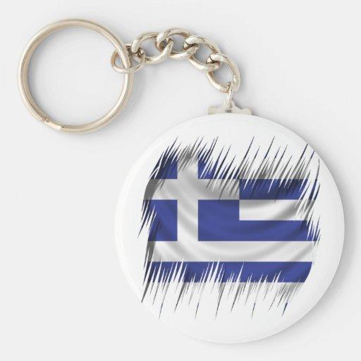 Shredders Greek Flag Keychain