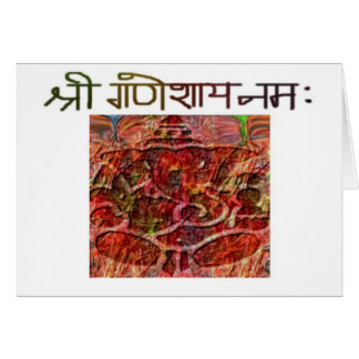 Shree Ganeshay Nama Card