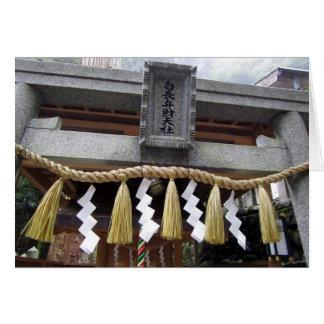 Shrine on Mt. Kurama Greeting Card