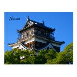 shrine top postcards