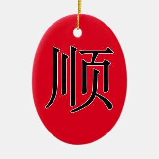 shùn - 顺 (obey) ceramic ornament
