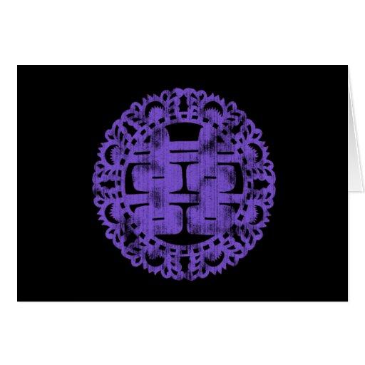 Shuan púrpura XI Felicitación