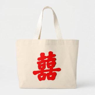 Shuan Xi Jumbo Tote Bag