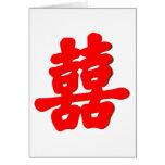 Shuan Xi Cards