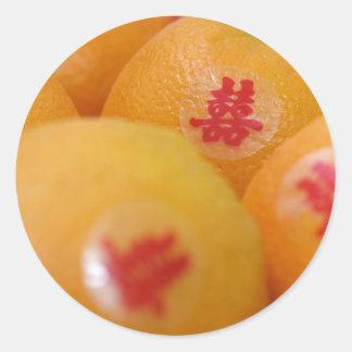 Shuan Xi Oranges Classic Round Sticker