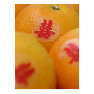 Shuan Xi Oranges Postcard