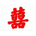 Shuan Xi Postcard