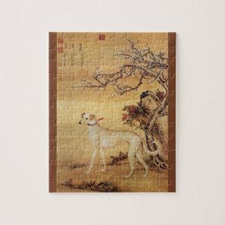 Shuanghuayao~霜花鹞 ~Greyhound ~Giuseppe Castiglione~ Jigsaw Puzzle