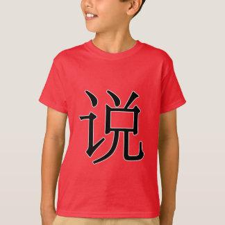 shuì o shuō - 说 (diga) camisas