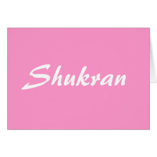 shukran cards greeting photo cards zazzle. Black Bedroom Furniture Sets. Home Design Ideas