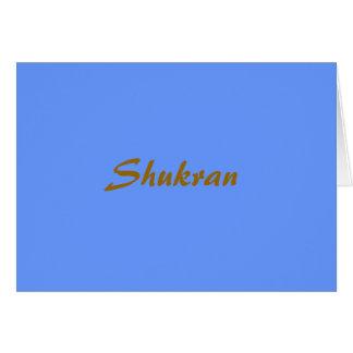 Shukran Stationery Note Card